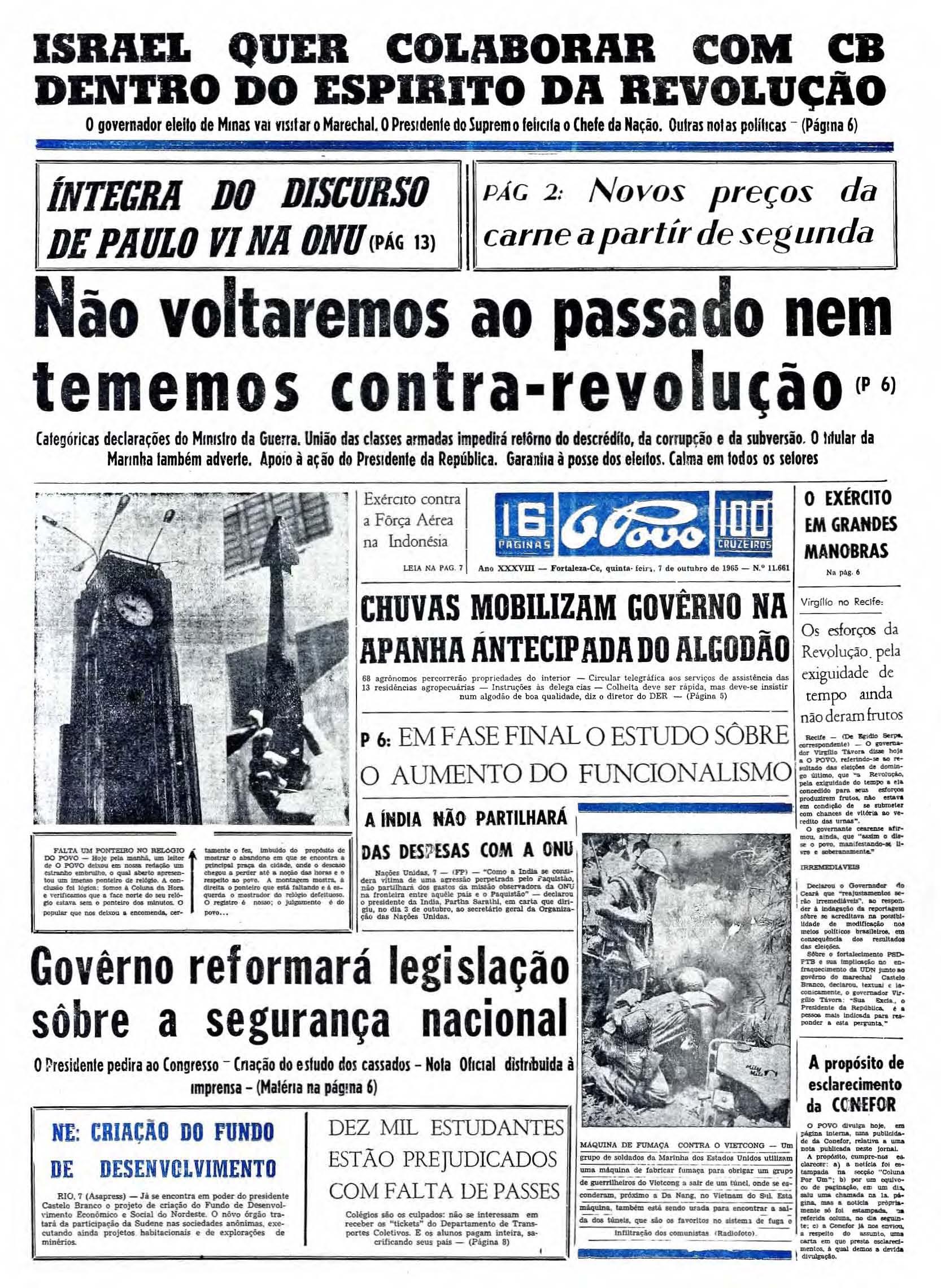 07-10-1965