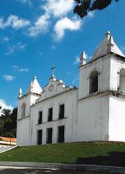 imgs/canalceara/municipios/vicosadoceara.jpg